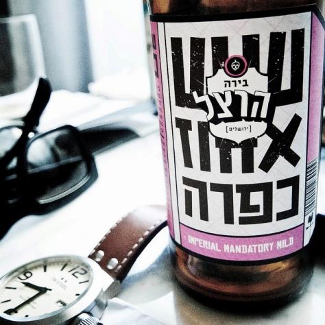 Обзор пива. Herzl Imperial Mandatory Mild.