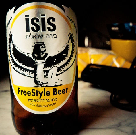 Обзор пива. Isis Free Style Beer.