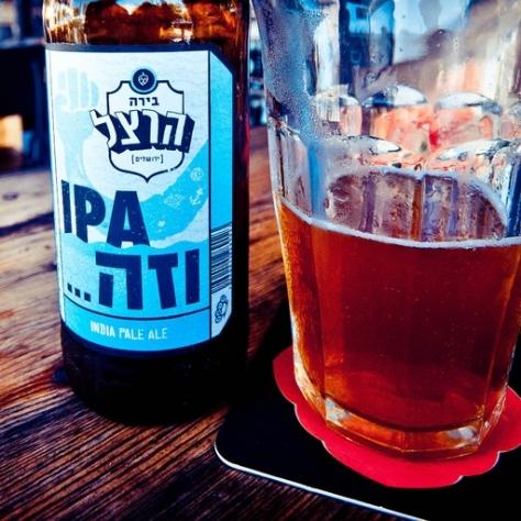 Обзор пива. Herzl IPA.