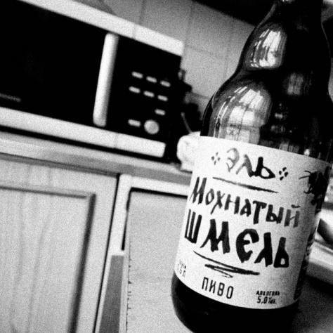 Обзор пива. Московская пивоваренная компания Мохнатый Шмэль.