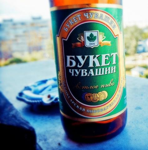Обзор пива. Cheboksari Букет Чувашии.