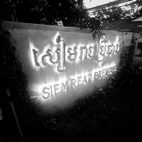 Крафтовая пивоварня. Siem Reap Brewery.