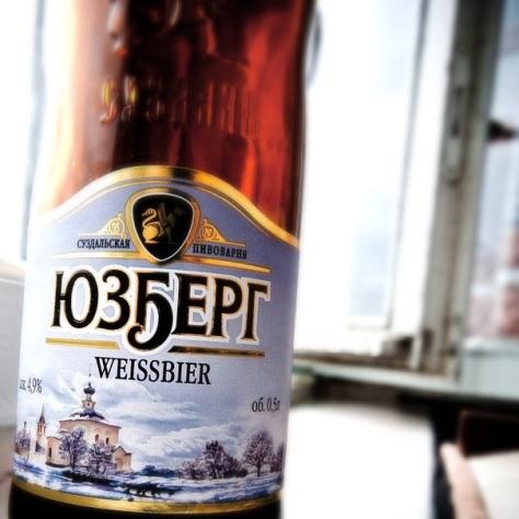 Обзор пива. Uzberg Weissbier.