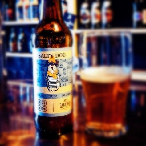 Обзор пива. Bakunin Salty Dog.