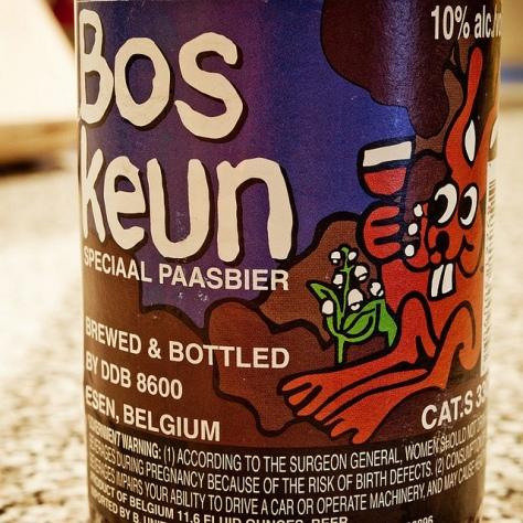 Пивоварня De Dolle. De Dolle Bos Keun. Обзор пива.