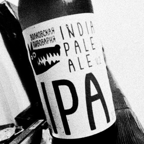 Обзор пива. Волковская IPA.