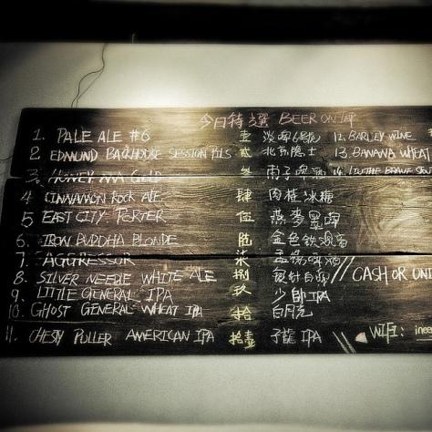 Крафтовая пивоварня. Great Leap Brewery.