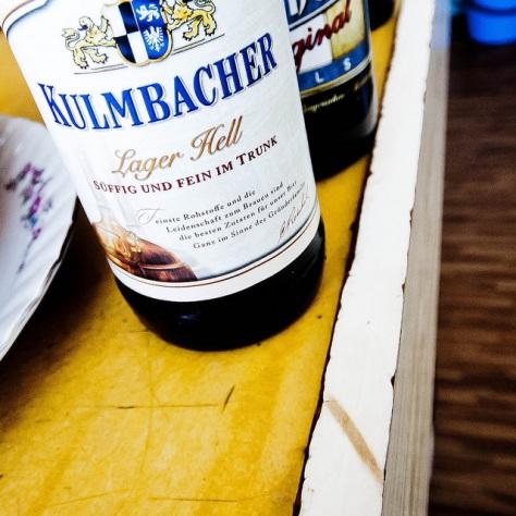 Обзор пива. Kulmbacher Lager Hell.
