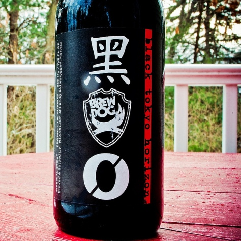Обзор пива. BrewDog Black Tokyo Horizon.