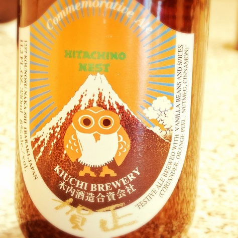 Обзор пива. Kiuchi Commemorative Ale.