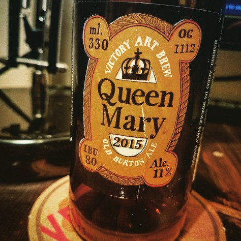 Обзор пива. Victory Art Brew Queen Mary.