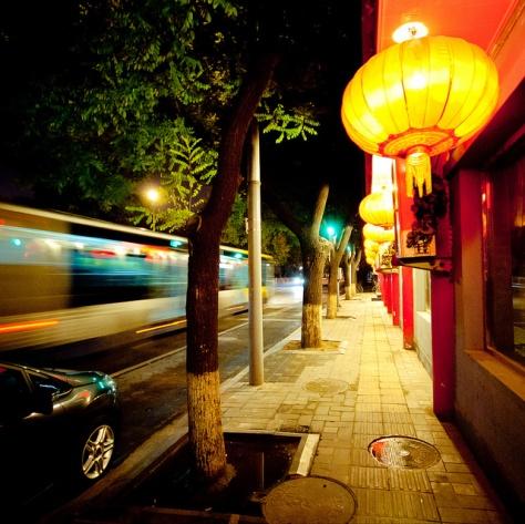 Китай. Пекин. [China. Beijing.]