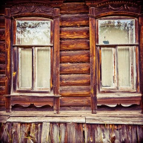 Россия. Нижний Новгород. [Russia. Nizhny Novgorod.]