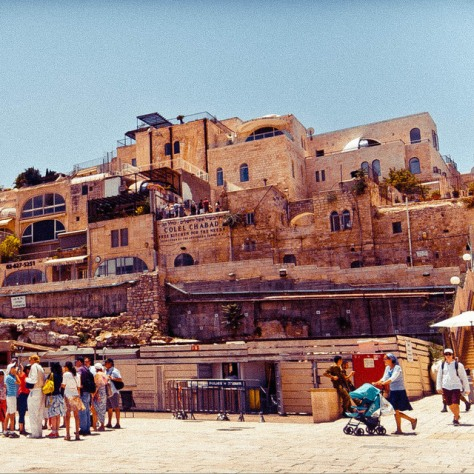Пять причин любить и ненавидеть Иерусалим. Советы путешественникам.