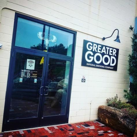 Крафтовая пивоварня. Greater Good Imperial Brewing Company. Фотоотчёт.