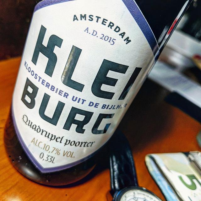 Обзор пива. Kleiburg Quadrupel Poorter.