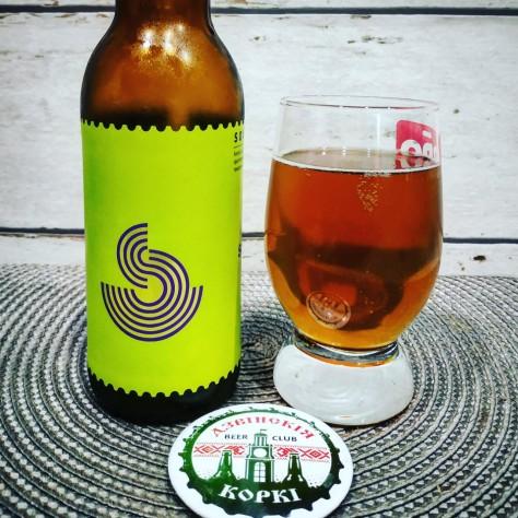 Обзор пива. Brewlok Sourdept Guava.