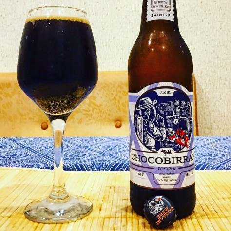 Обзор пива. Brew Division Chocobirrah.