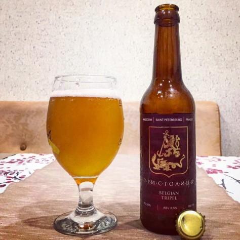 Обзор пива. Knightberg Три Столицы.