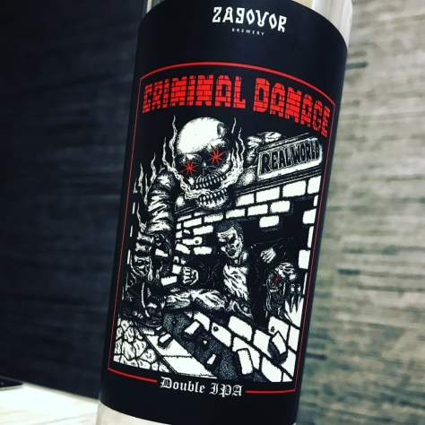 Zagovor Criminal Damage. [Обзор пива].