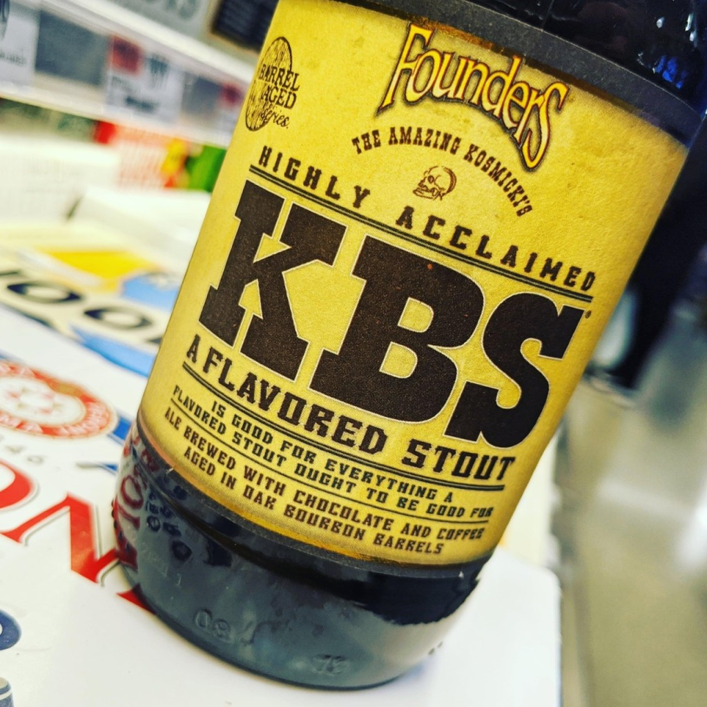 Founders Brewing. KBS. Обзор пива.