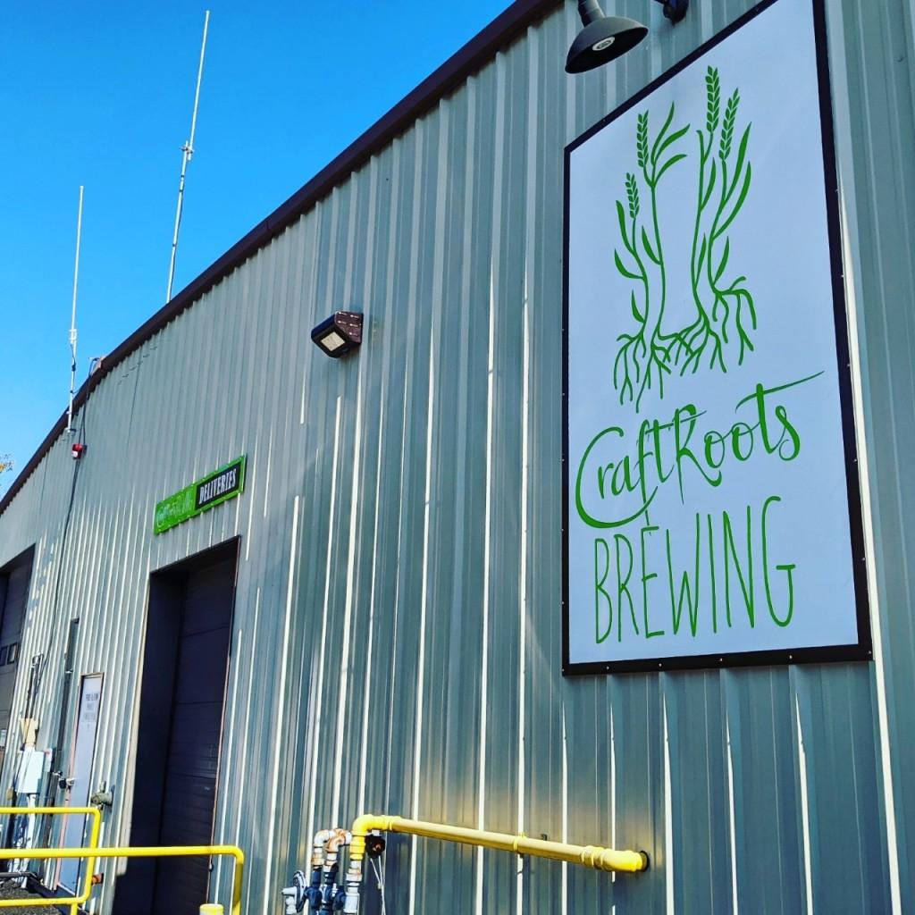 Крафтовая пивоварня. Craft Roots Brewing. Фотоотчёт.