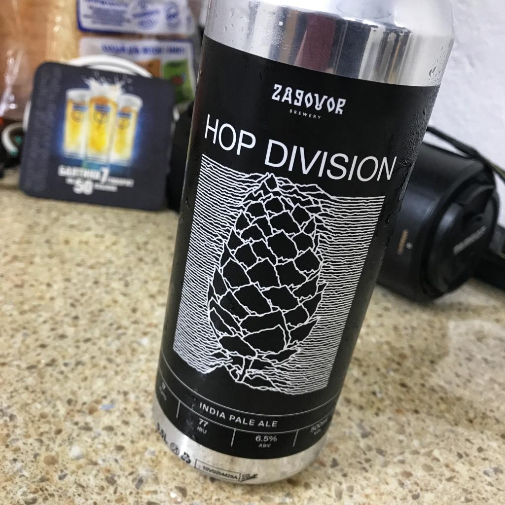 Zagovor Hop Division. [Обзор пива].